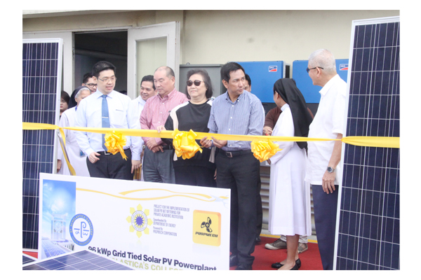 Inauguration of Solar Plates at SSC 44