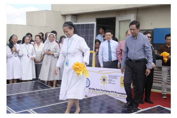 Inauguration of Solar Plates at SSC 48
