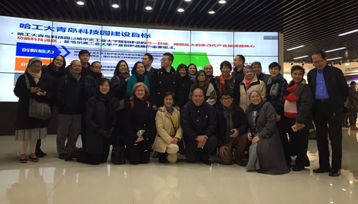 At Qingdao Science and Technology Park of Harbin Institute of Technology